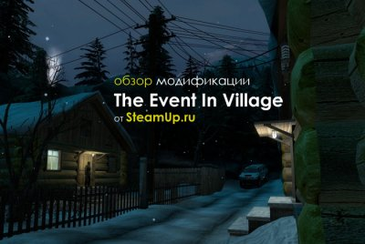 The Event In Village