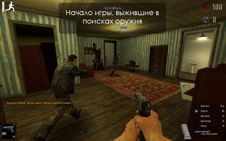 Игра против зомби скачать на компьютер