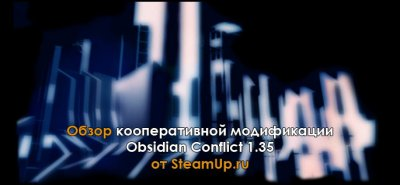 Obsidian Conflict 1.35