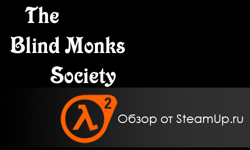 Blind Monk's Society