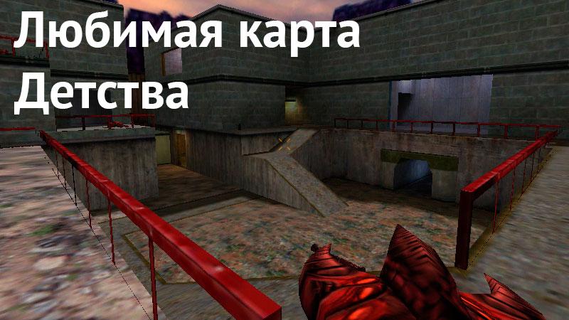 Myarena. Ru:: аренда игровых серверов half-life 2: deathmatch.