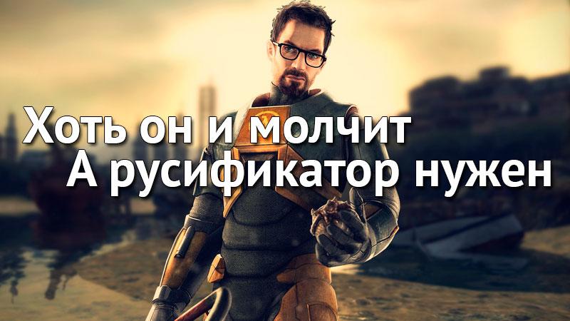 актеры русской озвучки скайрим