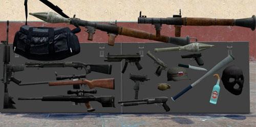 скачать пак оружия для гаррис мод - фото 5