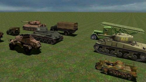 скачать мод на танк для гаррис мод 13